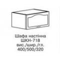 Шкаф-навесной ШКН-718