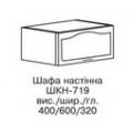 Шкаф-навесной ШКН-719