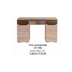 Туалетный столик СТ-150